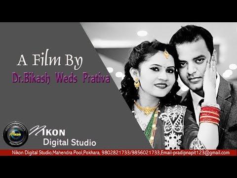 Dr Bikash & Prativa Cinematic Wedding Highlights