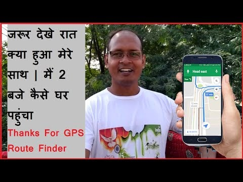 Google Route Finder & GPS Location Tracker - GPS Maps