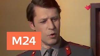 """""""Кинофакты"""": новые подробности фильма """"Следствие ведут знатоки"""" - Москва 24"""