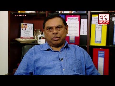 Basil Rajapaksa speaks on rejection of SLPP nomination lists