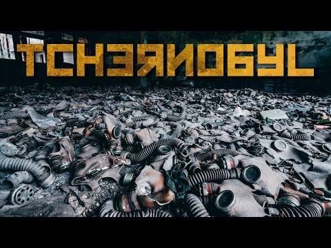 TCHERNOBYL - 30 ans après...