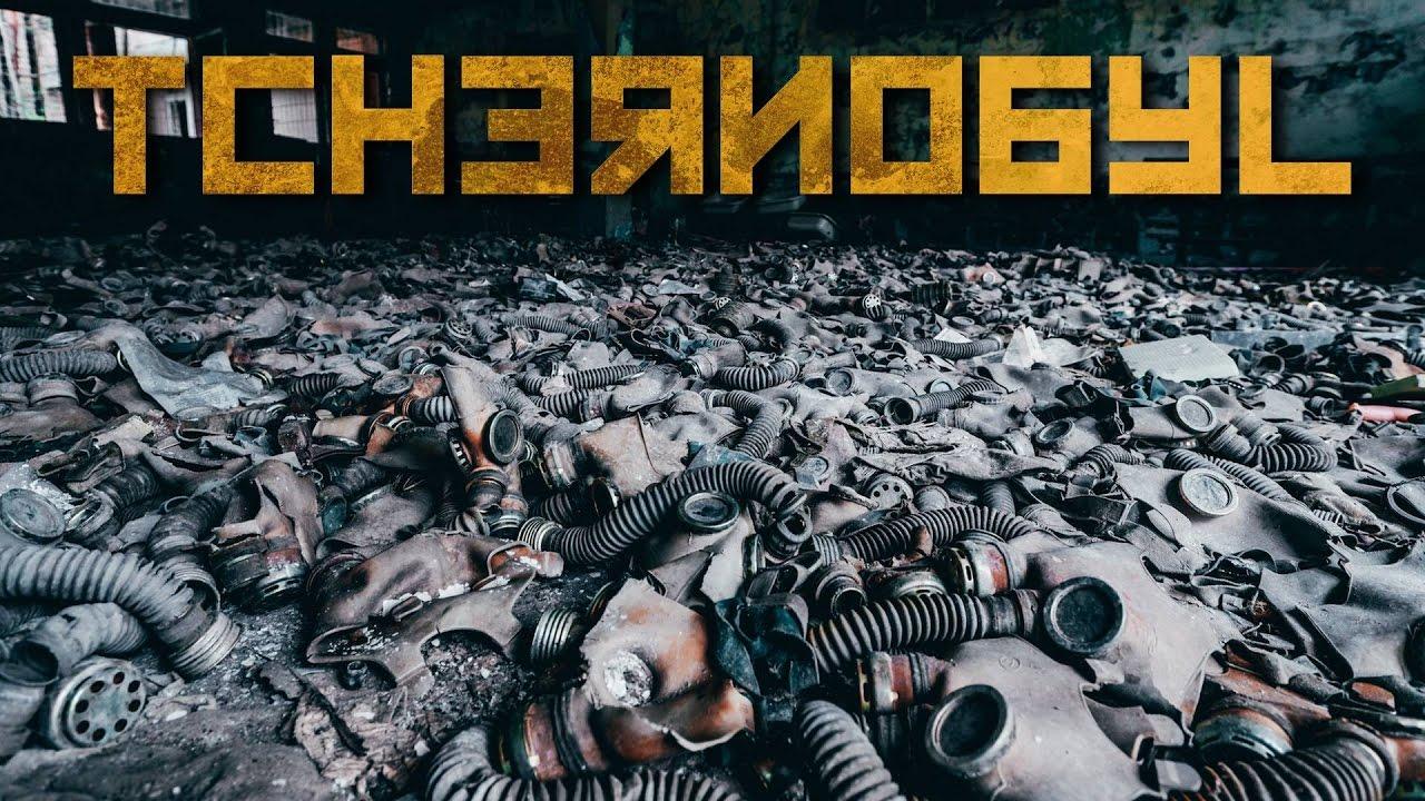 Download TCHERNOBYL - 30 ans après...
