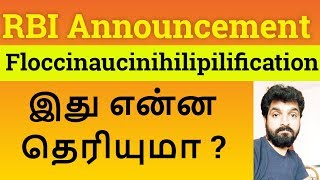 Floccinaucinihilipilification - இது என்ன தெரியுமா ? | Stock Market Updates | Tamil Share | Intraday