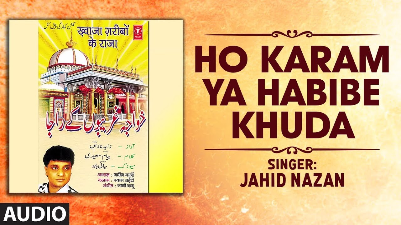 HO KARAM YA HABIBE KHUDA : JAHID NAZAN Full (Audio) | T-Series Islamic Music