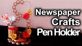 Newspaper Crafts Pen Holder,DIY pencil holder with newspaper crafts