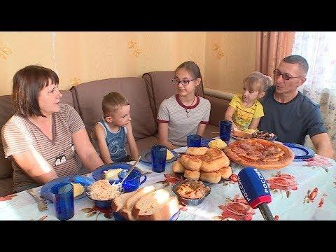 В Волгоградской области действует более 20 мер поддержки многодетных семей