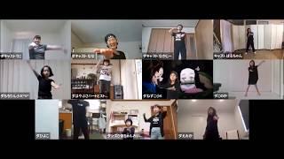 カタリバオンラインに参加している子どもたちが、今の気持ちを話し合って、言葉をつないで作詞して、香川の中学生が曲をつけて、東京の小学...