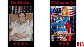 Cet otaku s'attaque à : American Heroine Astrogirl