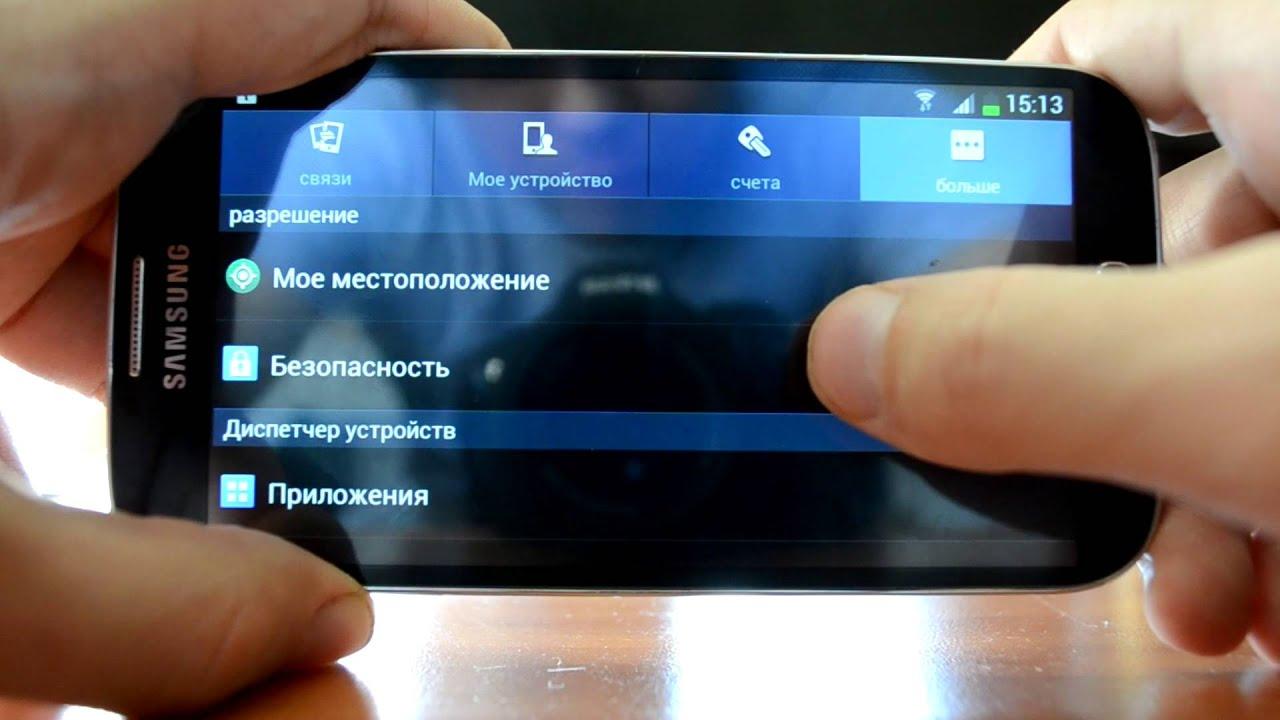 Как разрешить установку из неизвестных источников на Android