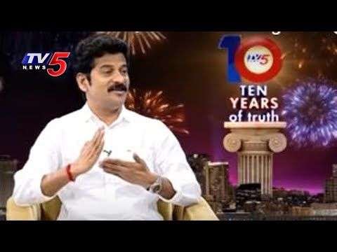 TTDP Working President Revanth Reddy Exclusive Interview | TV5 10th Anniversary Special | TV5 News