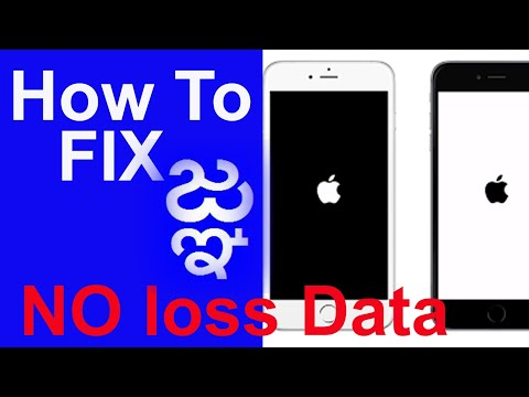 Indian new virus( జ్ఞ‌ా ) on iPhone , how to fix without loss data