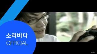 M V  Sung Si Kyung Take Care.mp3