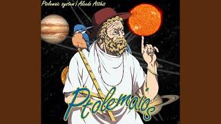 Ptolemaios[(K)NoW_NAME] - gravity