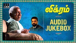 Vikram Full songs | Old Tamil Hits | Kamal Haasan | Sathyaraj | Ambika | Ilaiyaraaja Official
