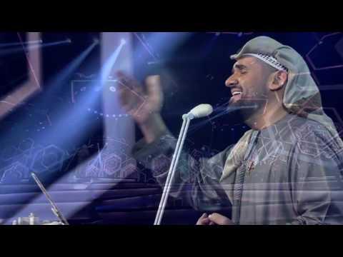 تحميل ومشاهدة حسين الجسمي -  و تبقى لي | رحلة جبل 2016