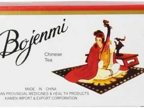 Details Bojenmi Chinese Tea Supports Weight Loss 20 Bags Pack Of 4 Deal