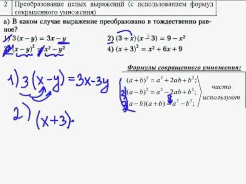 Упрощение выражений, математика.