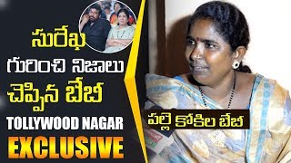 Singer Baby Emotional Talk About Chiranjeevi & Family | Village Singer Baby About Her Opportunities