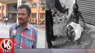 Chengicherla Oil Tank Blast Victim Venkat Naik Being Treated At Gandhi Hospital | V6 News