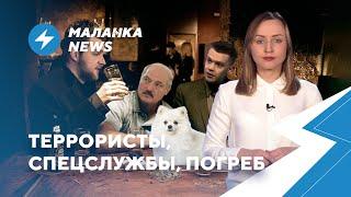 ⚡️Вооружённый переворот/ Издевательства вСИЗО/ Хоккейная клюшка выставлена нааукцион