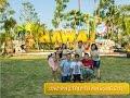 One Day Trip to Malang (Hawai Waterpark and Dusun Telaga)