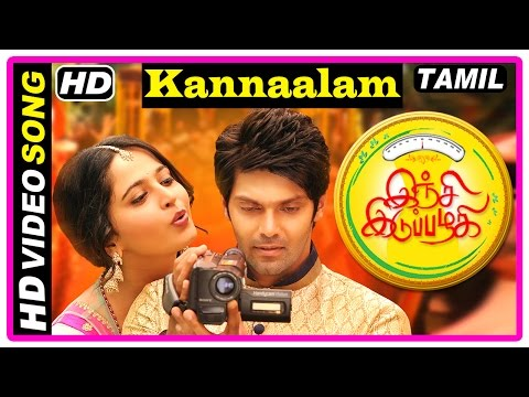 Inji Iduppazhagi Tamil movie | Songs | Kannaalam song | Anushka decides to join Size Zero