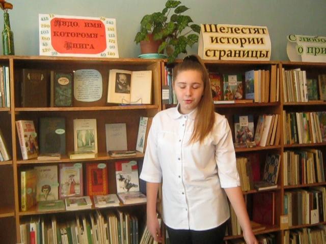 Изображение предпросмотра прочтения – ЕкимоваТатьяна читает произведение «Ель рукавом мне тропинку завесила» А.А.Фета
