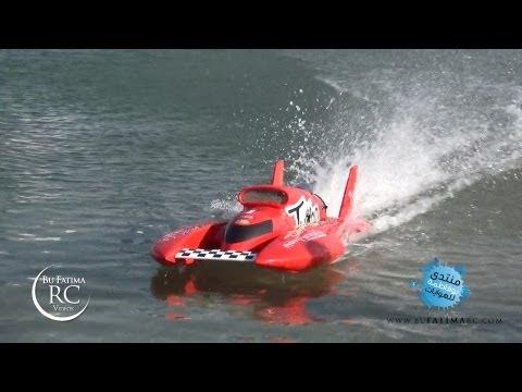Hydro Formula RC Gasoline Boat - Test by Habib Al-Mazim