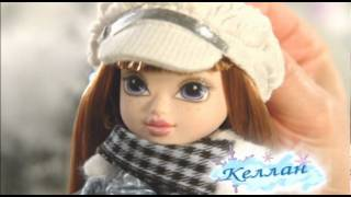 видео Куклы Мокси (Moxie)