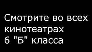 Трейлер НЕОкухня(, 2013-06-20T06:56:12.000Z)