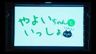 3/20(祝・月)パセラリゾーツ ベノア 銀座店にて開催された 「小林弥生Bi...