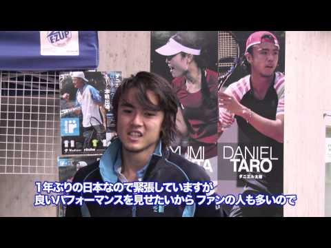 ダニエル太郎プロ インタビューのサムネイル画像