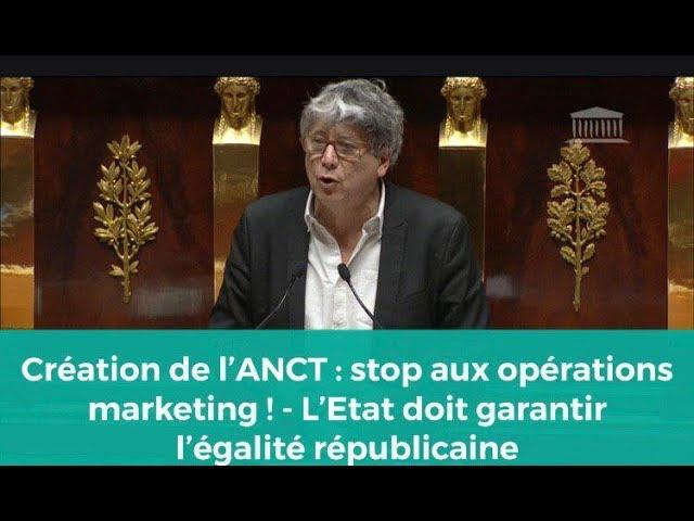 Création de l'ANCT : stop aux operation marketing L'Etat doit garantir l'égalité républicaine !