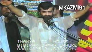 Qasida: Kya Meri Zakiri Hai - Zakir Qazi Wasim Abbas of Khanewal