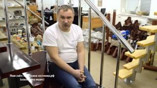 Как сделать лестницу своими руками(Как сделать лестницу своими руками? Смотрите советы производителя межэтажных модульных лестниц. В видео..., 2014-03-09T18:39:06.000Z)