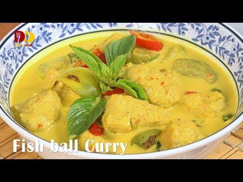 Fish Ball Curry | Thai Food | Gang Ka Min Look Chin Pla | แกงขมิ้นลูกชิ้นปลากราย - วันที่ 08 Dec 2017