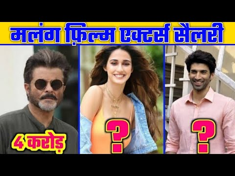 Malang Movie Actors Fees In Hindi 2020 Malang Movie Starcast Budget Story Disha Patani Youtube