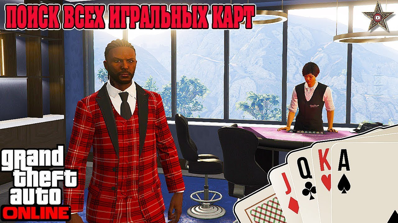 Карточные игры кинг