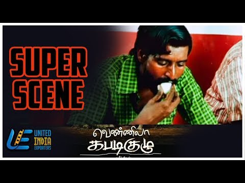 Vennila Kabadi Kuzhu - Super Scene 8 | Vishnu Vishal | Kishore Saranya Mohan | Soori