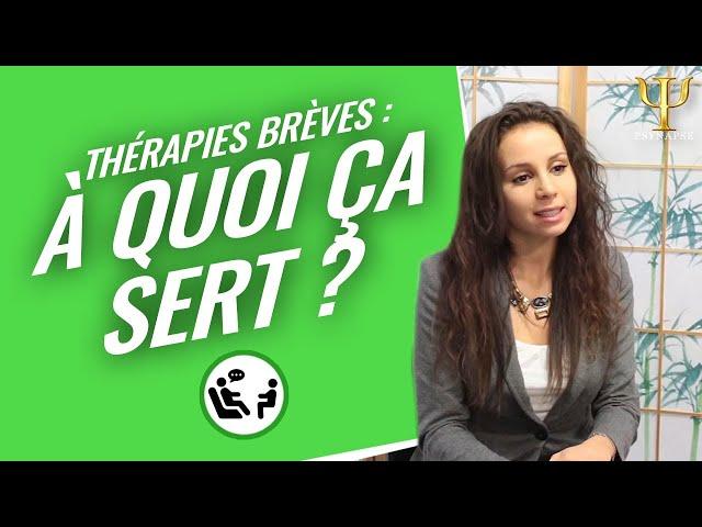 Entretien Avec ... Laila Aigoun : Les Thérapies Brèves.