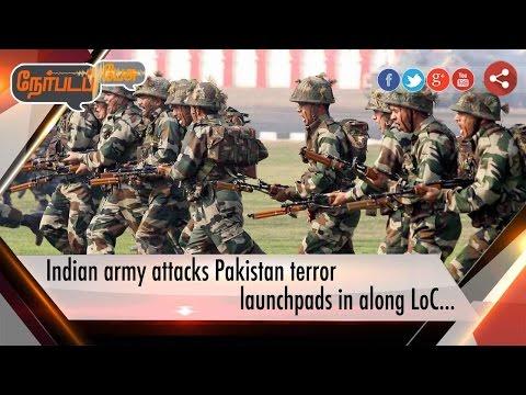 Nerpada Pesu: Indian army attacks Pakistan terror launchpads in along LoC | 29/09/16