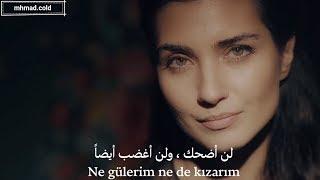 أغنية الممثلة توبا بويوكستون - بفضلك مترجمة للعربية Tuba Büyüküstün - Sayenizde