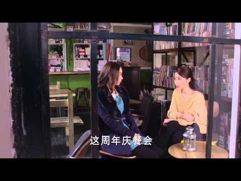 杉杉來了 趙麗穎 張翰 第十八集 Boss&Me Episode 18 HD