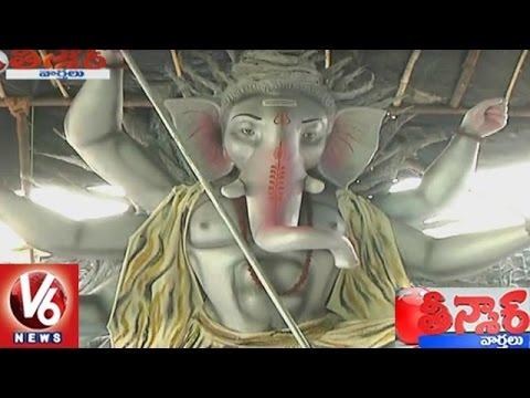 Variety Ganesh Idols | Software Ganesh | Gabbar Singh Ganesh | Teenmaar News| V6