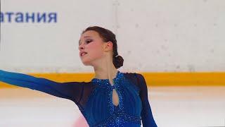 Короткая программа Женщины Кубок России по фигурному катанию 2020 21