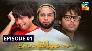 Mein Abdul Qadir Hoon Episode 1 HUM TV Drama