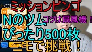 イニシャル p の ツム 500