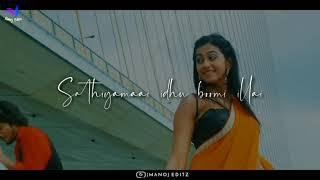 y2mate com   muttalai muttalai love song whatsapp status tamil video PaDHePK5L48 1080p