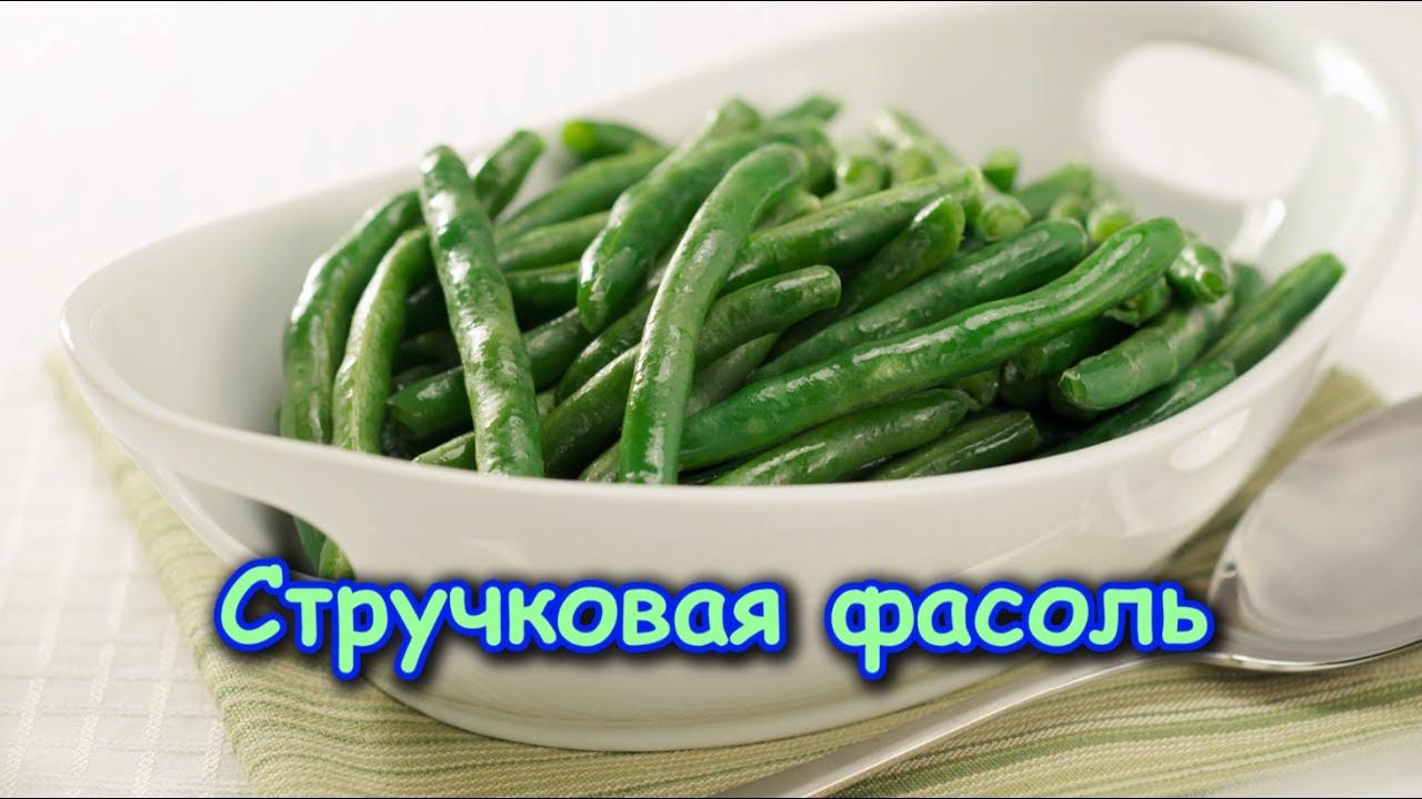 Витамины В - лучшая сборка (Tasty B) - YouTube
