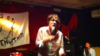 John Maus - Less Talk More Action (Live @ The Grosvenor in London 07.08.2010)